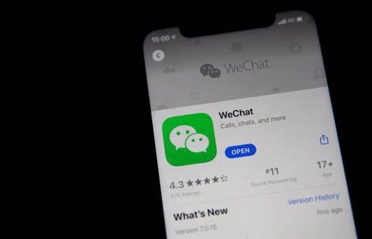 Donald Trump prohíbe ocho aplicaciones de pago chinas