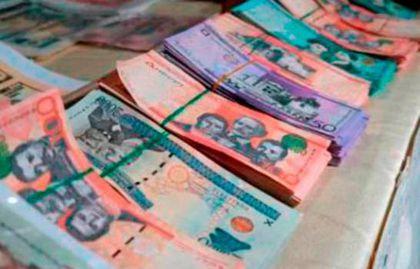 Fondos de Pensiones suman RD$801,465.21 millones